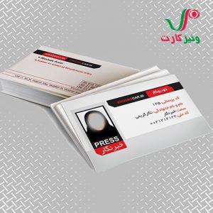 چاپ کارت شناسایی PVC