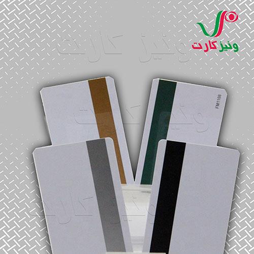 کارت مگنت PVC ، کارت بانکی PVC