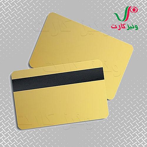 کارت متالیک بانکی pvc