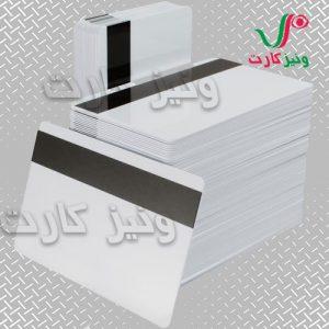 کارت-مگنت---کارت-hico-کارت-هایکو-کارت-بانکی-کارت-pvc