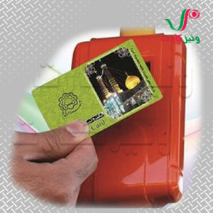 چاپ کارت کنترل تردد pvc