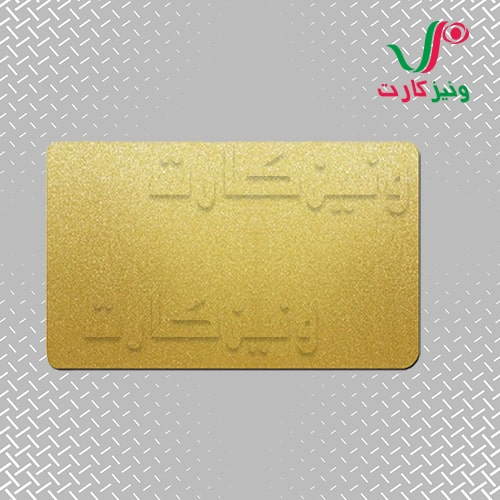کارت مایفر 1k طلایی pvc-